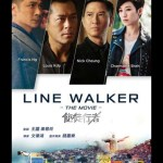 Line Walker (2016) BluRay