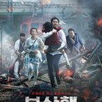 Train To Busan / 부산행 (2016) BluRay