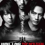 High & Low The Red Rain (2016) BluRay