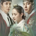 Queen For Seven Days / 7일의 왕비 (2017) [END]