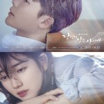 While You Were Sleeping / 당신이 잠든 사이에 (2017) [END]