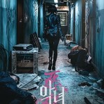 The Villainess / 악녀 (2017) BluRay