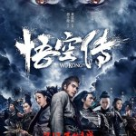 Wu Kong (2017) BluRay