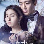 Black Knight: The Man Who Guards Me / 흑기사 (2017) [Ep 20 END]