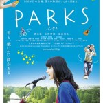 Parks / PARKS パークス (2017) BluRay 720p