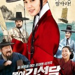 Seondal: The Man Who Sells the River / 봉이 김선달 (2016)