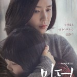 Mother / 마더 (2018) [Ep 1 – 16 END]