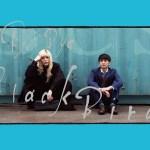 Bye Bye Blackbird / バイバイ、ブラックバード (2018) [Ep 6 END]