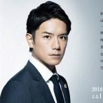 Kazoku no Tabiji / 家族の旅路 家族を殺された男と殺した男 (2018) [Ep 8 END]