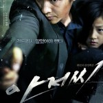 The Man From Nowhere / 아저씨 (2010)