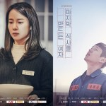 tvN Drama Stage Ep 10 END: The Woman Who Makes the Last Meal / 마지막 식사를 만드는 여자 (2018)