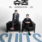 Suits / 슈츠 (2018) [Ep 1 – 16 END]