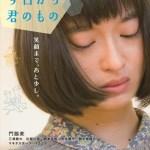 Her Sketchbook / 世界は今日から君のもの  (2017) [BluRay]