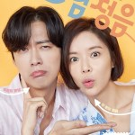 The Undateables / 훈남정음 (2018) [Ep 1 – 32 END]