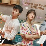 Wok of Love / 기름진 멜로 (2018) [Ep 1 – 38 END]