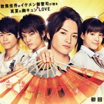 Pin to Kona / ぴんとこな (2013) [Complete]