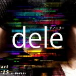 Dele / ディーリー (2018) [Ep 1 – 8 END]