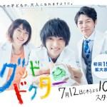 Good Doctor / グッド ドクター (2018) [Ep 1 – 10 END]