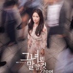 Let Me Introduce Her / 그녀로 말할 것 같으면 (2018) [Ep 1 – 40]
