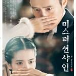 Mr. Sunshine / 미스터 션샤인 (2018) [Ep 1 – 24 END]