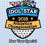 Idol Star Athletics Championships ~2018 Chuseok~ [Ep 1 – 4 END]