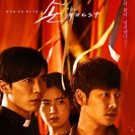 The Guest / 손: The Guest (2018) [Ep 1 – 16 END]