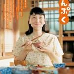 Manpuku / まんぷく (2018) [Week 1 – 26 / Ep 1 – 151 END]