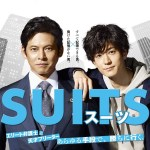 Suits / スーツ (2018) [Ep 1 – 11 END]