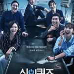 Quiz from God: Reboot / 신의 퀴즈 리부트 (2018) [Ep 1 – 16 END]