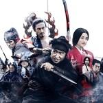 Mumon: The Land of Stealth / 忍びの国 (2017)