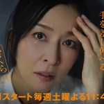 Sakura no Oyakodon 2 / さくらの親子丼2 (2018) [Ep 1 – 7]