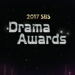 SBS Drama Awards (2018)