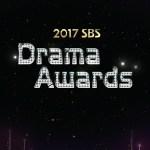 SBS Drama Awards (2018)