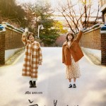 The Light in Your Eyes / 눈이 부시게 (2019) [Ep 1 – 12 END]