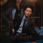 Doctor Prisoner (2019) [Ep 1 – 32 END]
