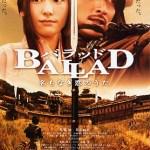 Ballad: Namonaki Koi no Uta / BALLAD 名もなき恋のうた (2009)