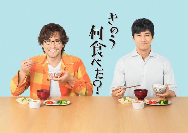 Kinou Nani Tabeta / きのう何食べた? (2019) [Ep 1 - 8]