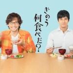 Kinou Nani Tabeta / きのう何食べた? (2019) [Ep 1 – 3]