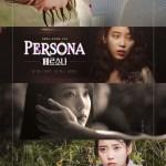 Persona / 페르소나 (2019)