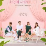 The Secret Life of My Secretary  / 초면에 사랑합니다 (2019) [Ep 1 – 32 END]