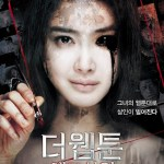 Killer Toon / 더 웹툰 : 예고살인 (2013)
