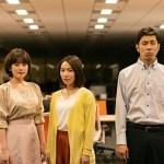 Akari to Kuzu / アカリとクズ (2019) [Ep 1 – 4 END & SP]