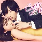 Coffee & Vanilla / コーヒー&バニラ (2019) [Ep 1 – 10 END]