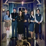 Hotel Del Luna / 호텔 델루나 (2019) [Ep 1 – 16 END]