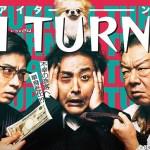 I Turn / Iターン (2019) [Ep 1 – 12 END]
