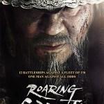 Roaring Currents / 명량 – 회오리 바다 (2014)