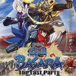 Sengoku Basara Movie: The Last Party (2011)