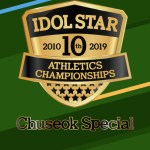 Idol Star Athletics Championships ~2019 Chuseok~ (2019)