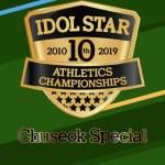 Idol Star Athletics Championships ~2019 Chuseok~ (2019)
