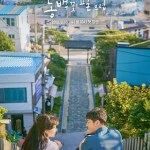 When the Camellia Blooms / 동백꽃 필 무렵 (2019) [Ep 1 – 40 END]